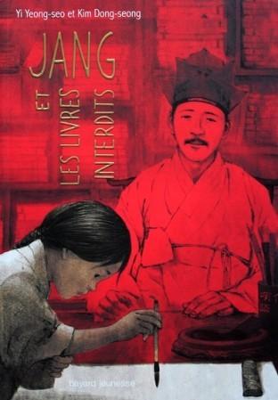 Jang-et-les-livres-interdits-1.JPG