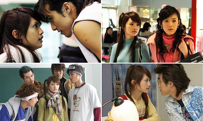 #37 : Drama Taïwanais