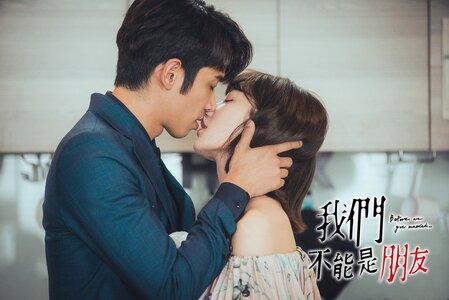 Drama taïwanais - Before we get married