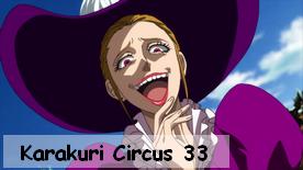 Karakuri Circus 33