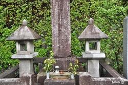 Goemon Ishikawa 石川 五衛門