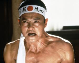 mishima-schrader
