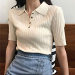 Wishlist vêtements #4