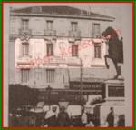 Siège Buvette Américaine, place Mahon - Cercle MCA 1921-1922
