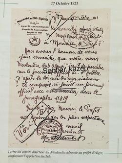 17 Octobre 1921 Lettre du Comité Directeur du Mouloudia  confirmant l'appellation du Club