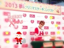 Nozomi Tsuji Ginza Cozy Corner 2013