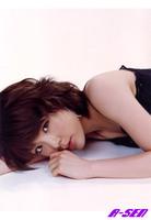 Photobook Natsu no Uta Ogawa Makoto 小川麻琴 夏ノ詩
