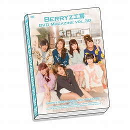 Berryz Koubou DVD Magazine Vol.30