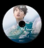 The Legend Of The Blue Sea / 푸른 바다의 전설