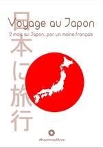 dhammadana oyage au japon