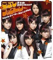 Single : Sakura Night Fever  / Ossu! Kobushi Damashii / Chottto Guchoku ni Chototsu Moushin