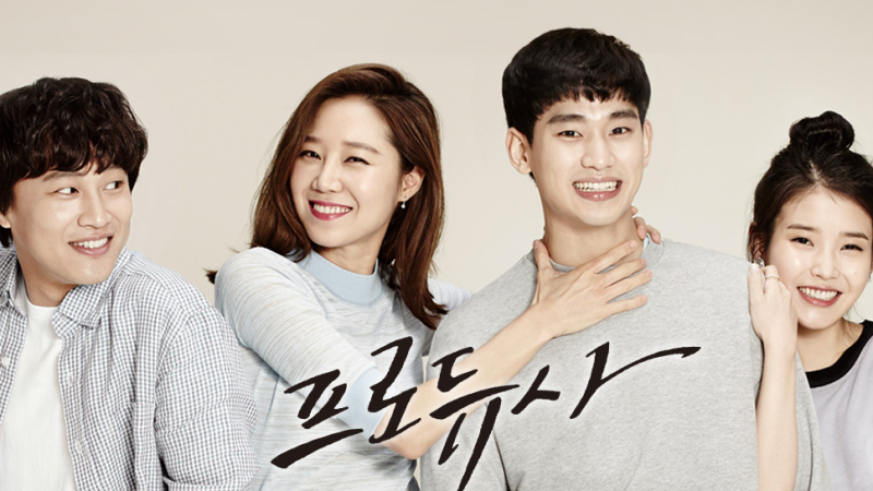 http://www.soompi.com/wp-content/uploads/2015/04/producer-main-800x450.png