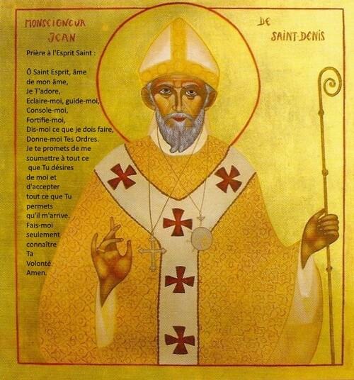 Prière à l'Esprit Saint de Saint Jean de Saint Denis