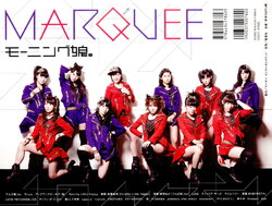 MARQUEE morning musume 2013