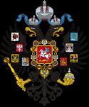 Emblème de l'Empire russe