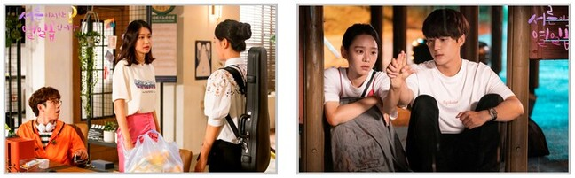 Mon avis sur THIRTY BUT SEVENTEEN (drama coréen)