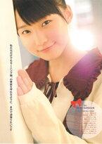 GIRL POP  magazine Haruka Kudo 2013