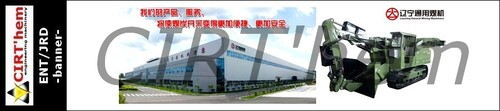 LIAONING GENERAL MINING EQUIPMENT