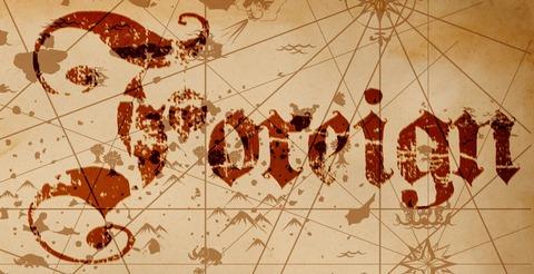FOREIGN - Un premier extrait de l'album The Symphony Of The Wandering Jew Part II dévoilé