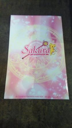 Déballage Coffret DVD Edition limitée 2/2