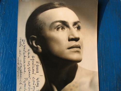 Boris Kniazeff, le plus célèbre danseur Russe.