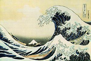 English: From Image:Tsunami by hokusai 19th ce...