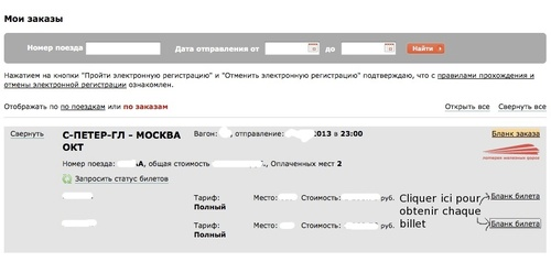 Réserver un billet de train russe