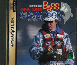 JAPAN SUPER BASS CLASSIC 96