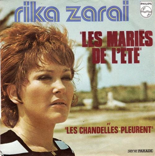 Rika Zarai - Les Mariés De L'Eté 01