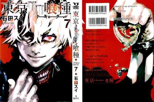 Tokyo Ghoul • Vol.7 !!