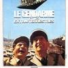 Le Gendarme et les Extra-terrestres (1978).jpg