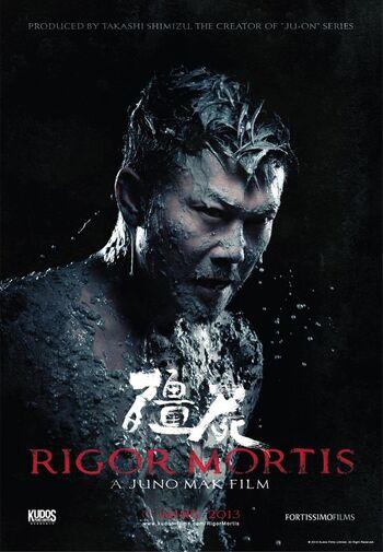 Geung Si / Rigor Mortis (2013)