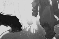 [Jalons] Amour, Patient et Interdit