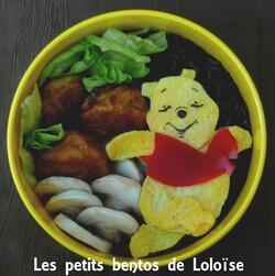 45. Winnie l'ourson