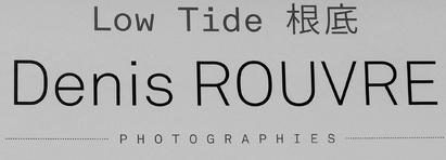 Exposition Low Tide de Daniel Rouvre