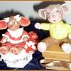 les souris amies