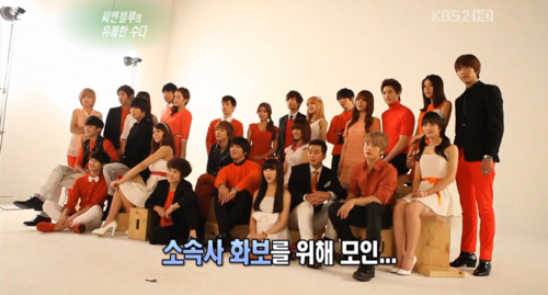 FNC FAMILY PHOTOSHOOT