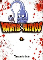 Monster x Friends - Yoshihiko Inui