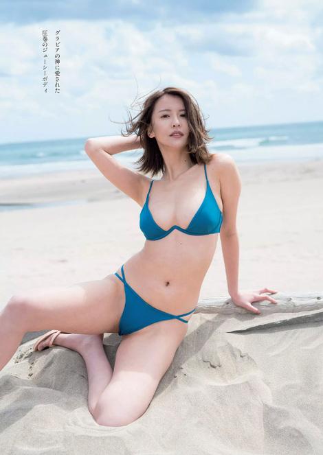 Magazine : ( [Weekly Playboy] - 2020 / n°23 )