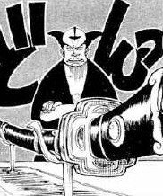 Le vendeur: Ippon-Matsu