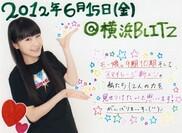 Ayumi Ishida 石田亜佑美 Mosuma FC Event ~Gachi☆Kira~ モースマ。FCイベント ~ガチ☆キラ~