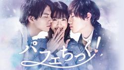 Parfait Tic 2, Active Boys 10 & 11, ADBF Zero 3, Tonari no Kazoku wa Aoku Mieru 3