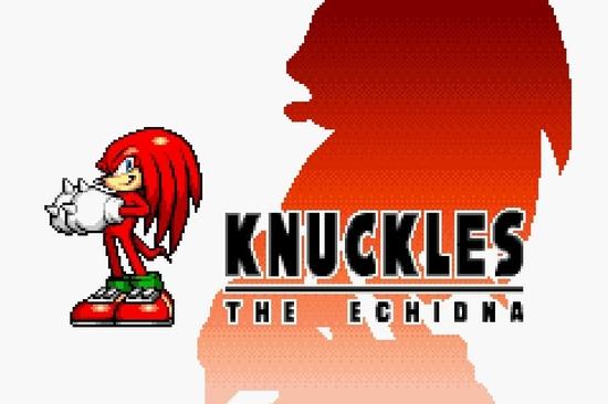 Sonic Advance ssssss
