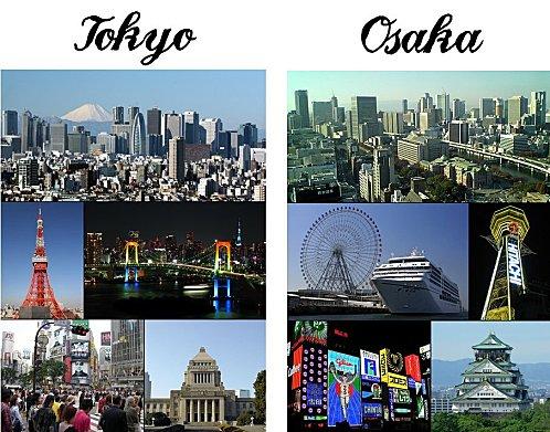 876--Japon.jpg