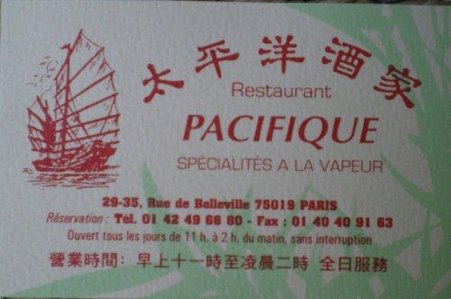 太平洋 Pacifique, un bon 烤鸭 canard pékinois à Belleville