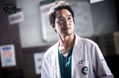 """Résultat de recherche d'images pour """"romantic doctor boo yong joo"""""""