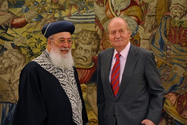 Le roi et le grand rabbin