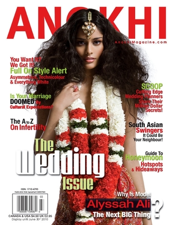 alyssah ali - anokhi magazine cover may june 2010