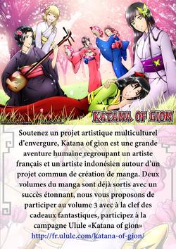 Affiche promotionnelle pour la Campagne de financement du Katana