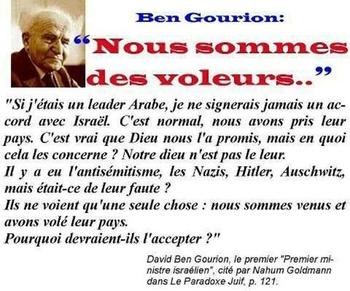 bengourion